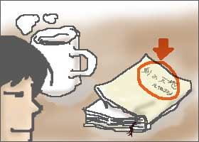 book&caffee