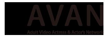 avan_logo_large