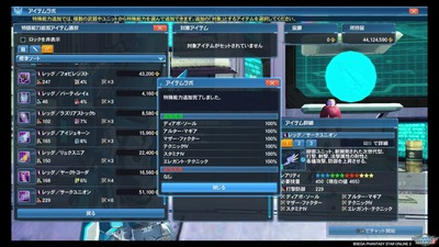 C69b-45V0AQ1Hw5