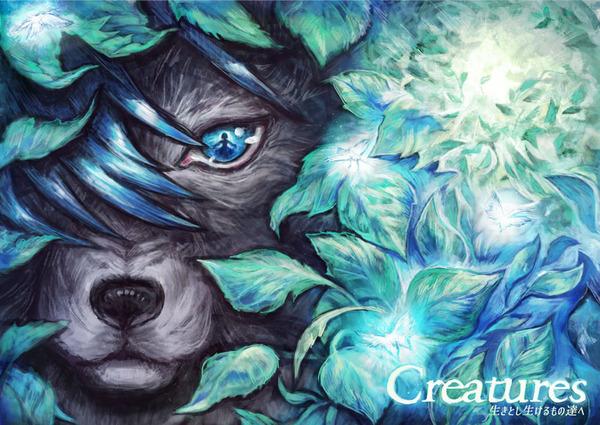 CreaturesKeyArt