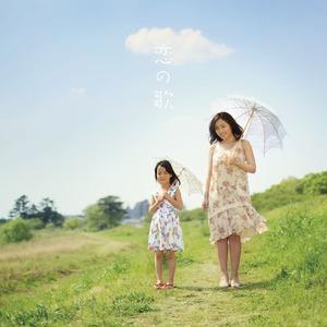 遠藤賢司の画像 p1_4