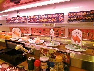 foodpic7259382
