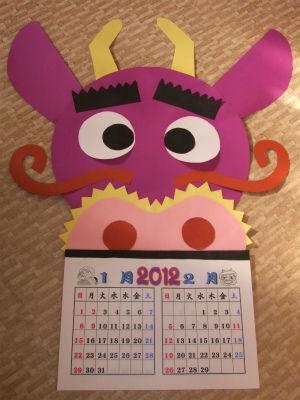 2011-12-14 003