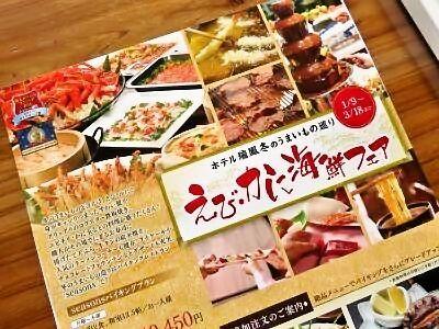 foodpic6794147