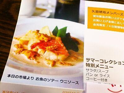 foodpic5023631