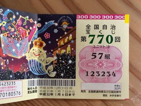 CB360336-663A-44B5-AF50-74790ED8F1E7