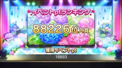 9D1F470E-FD62-43AB-9D2C-25BD382F5097