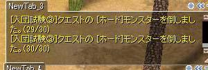 2014122902