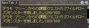 2014121805