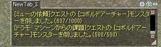 2015011301