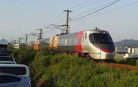 DCIM0300