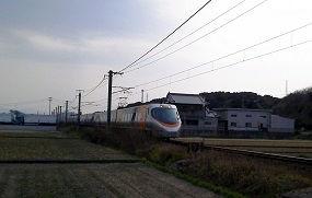 Dcim0032