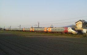 DCIM0145