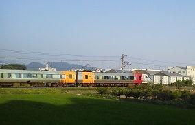 Dcim0037