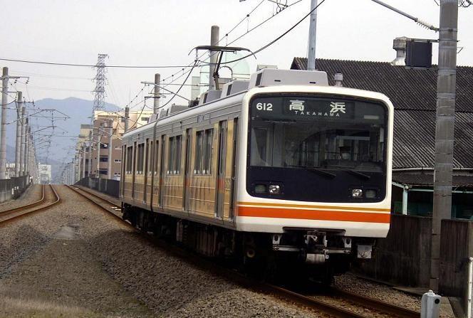 Imgp7852
