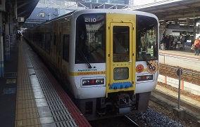 Dcim0048