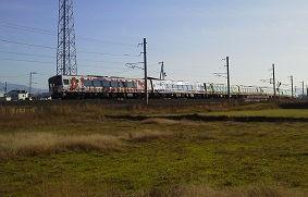 Dcim0051