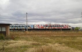 Dcim0014