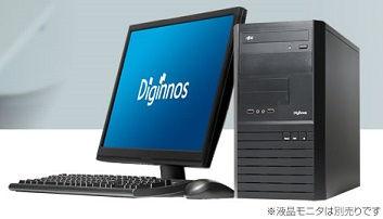 Em041_office
