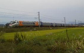 Dcim0120