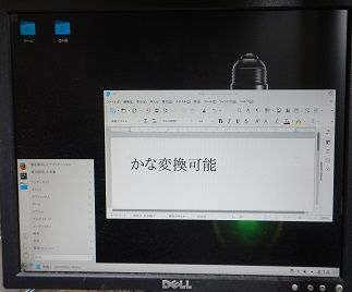 opensuse1