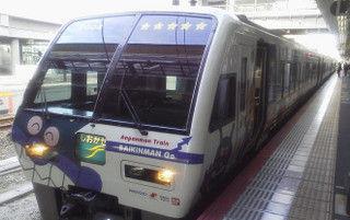 Dcim0064