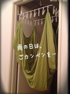 2014-10-01-22-08-02