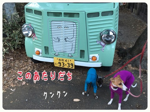 2015-12-29-22-04-34