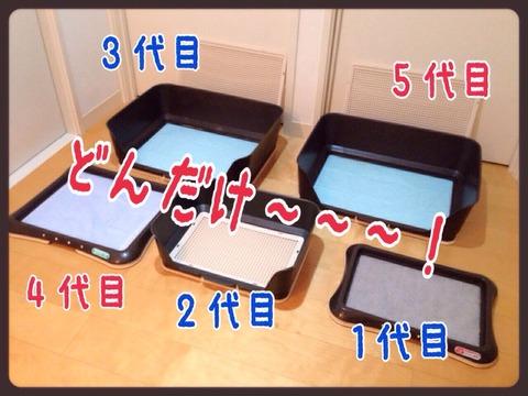 2015-01-31-23-09-31