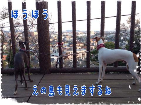 2015-03-30-19-14-39