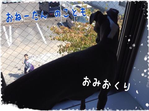 2014-09-22-11-08-51