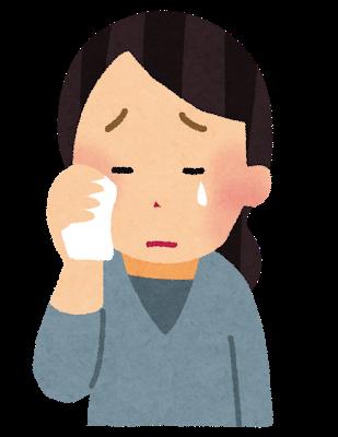 【相談】嫁親は元々毒なんだけどいよいよ絶縁する事になりそう「俺親になんて言おう」と泣く嫁にしてあげられる事は?