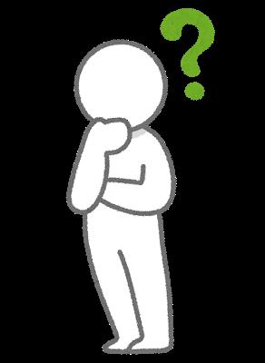 【雑学】色の名前+木さんはどこまでいるのかな? 緑木さん、紫木さんとかいるんだろうか?それにしても日本語ってすごい