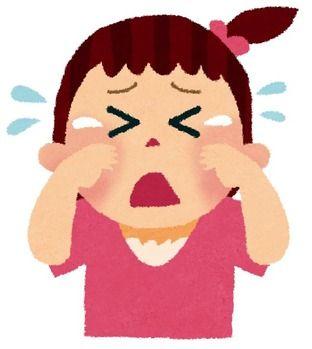 【育児】母は母姉は逆らう事ができず私達が泣いても赤の他人に私達の物をあげてしまう人で私と妹は全く正反対に歪んでしまった