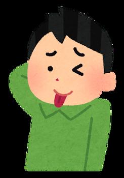 【高学歴教養無し】元カレは年上院卒男だったけど、漢字が読めない。ニュースも見ない新聞も読まないから、マスコミが連日取り上げている世界情勢とか時事ネタも知らない…