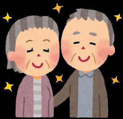 【嫁さん大好き】30回目の結婚記念日を迎えた。2人が健康で仲良く過ごしたので30年を迎えられたと思う。1つ年上の嫁さんに感謝!
