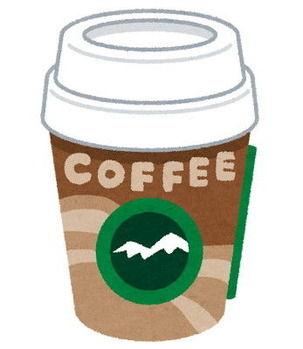 【変な店員】コンビニの店頭で売ってるコーヒーコーナーのカップをぶちまけたバイトが何事もなかったように元に戻して終わってて引いた