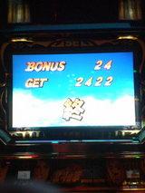 ラストバトルSE No.2 (BONUS24)