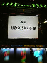 ロングフリ〜ズ
