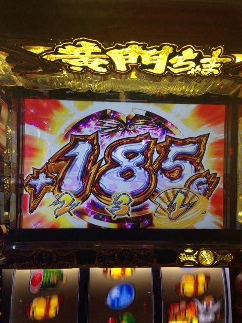 今日のホームラン(黄門喝裏挑戦7試合目)
