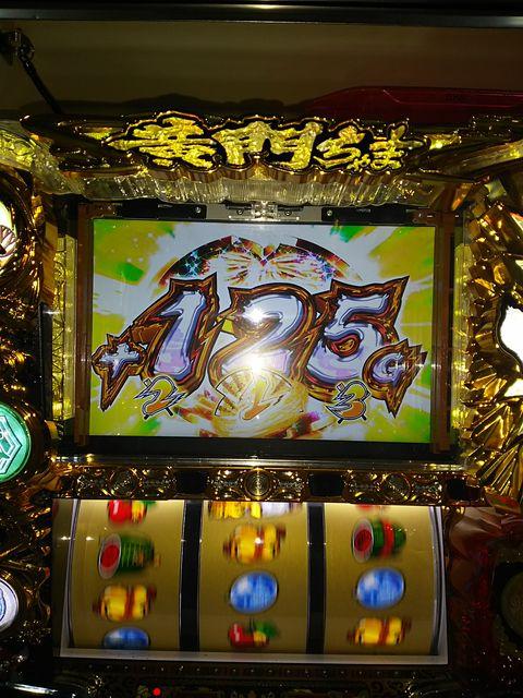 今日のホームラン(黄門喝裏挑戦23試合目)