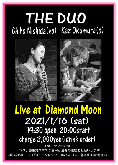 2021-0116-daiamondmoon