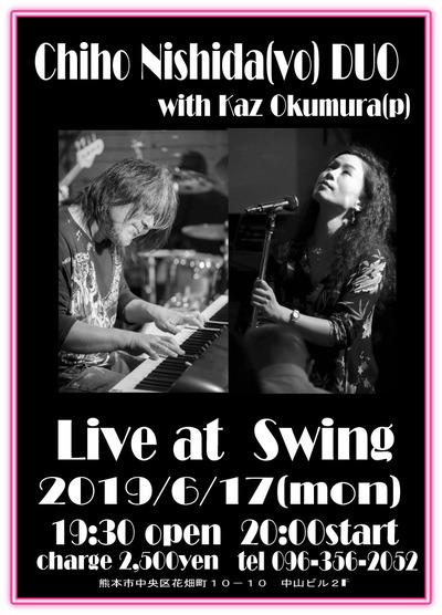 2019-6-17-swing