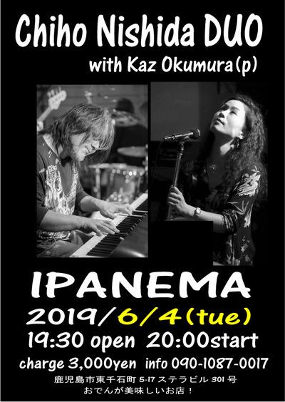2019-6-4-ipanema