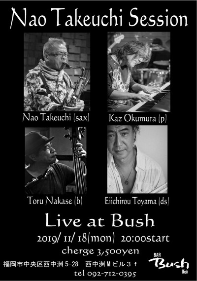 2019-11-18-bush