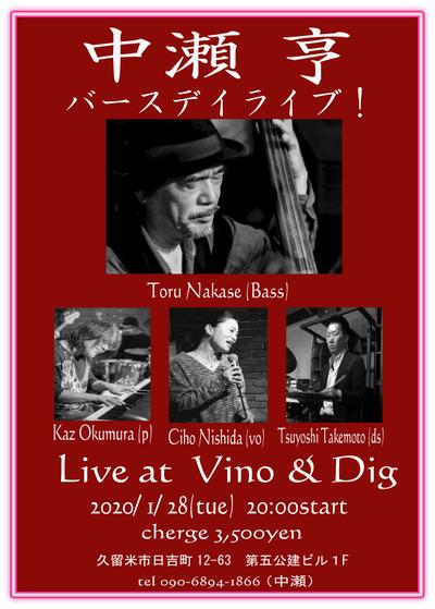 2020-11-20-vino-nakase
