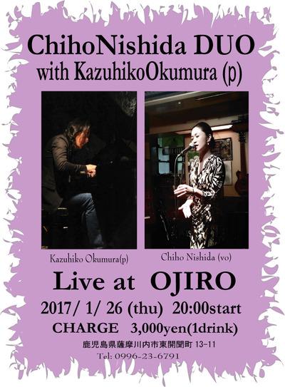 2017,1,26,ojiro