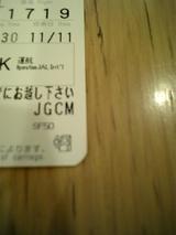 5af2df5f.JPG