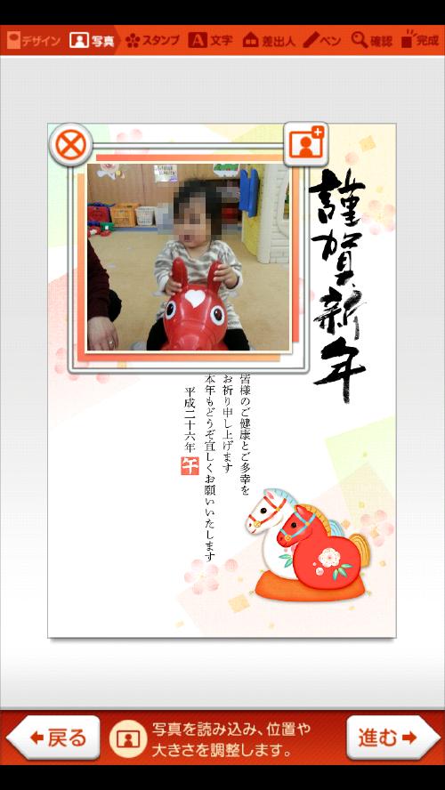 Screenshot_2013-12-02-22-38-19