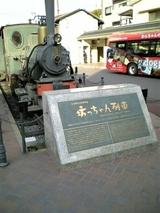 78a82f59.JPG